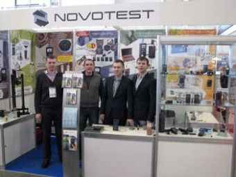 """NDT Russia 2015"" exhibition (Moscow)-2"