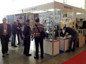 """NDT Russia 2015"" exhibition (Moscow)"