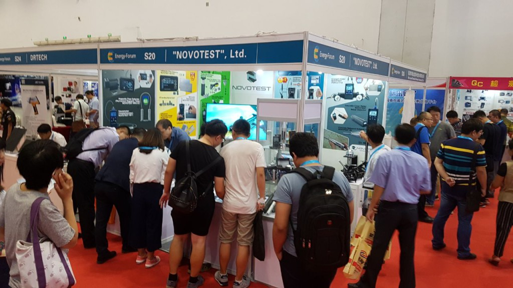 Novotest in Exhibition China-Energy-Forum